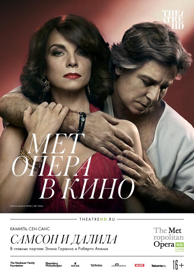 Афиша гатчина кино